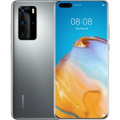 Смартфон HUAWEI P40 Pro 8/256GB Silver Frost (51095CAL)